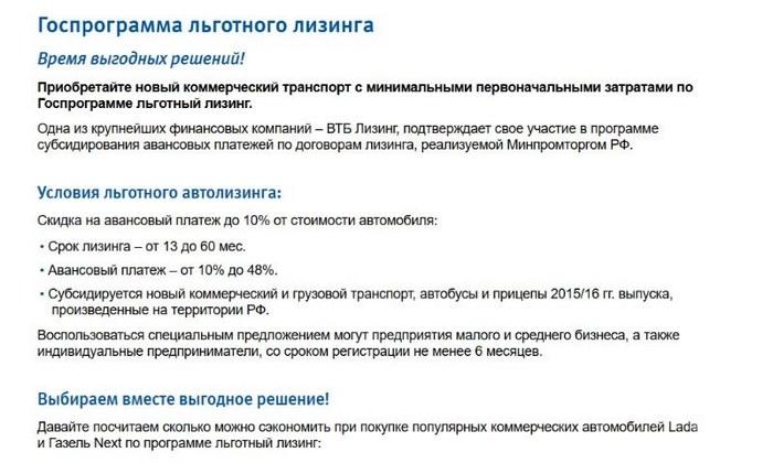 avtolizing-dlya-fizicheskix-i-yuridicheskix-lic2.jpg