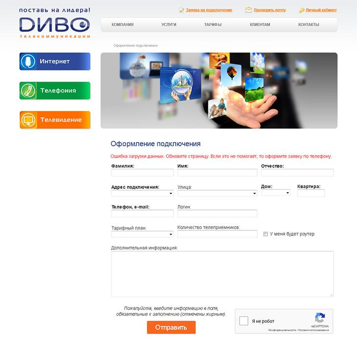divo3.jpg