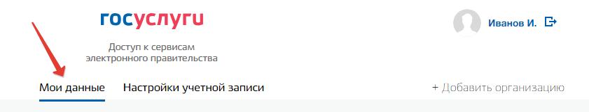 privyazat-rebyonka-shag-2.png