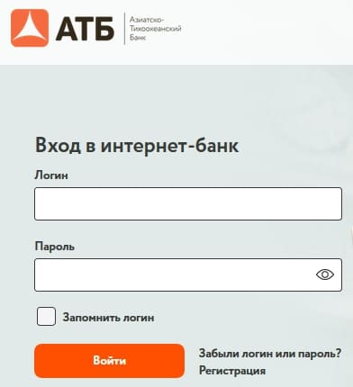 atb6.jpg