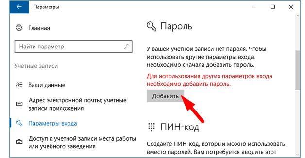 Screenshot_78-2.jpg