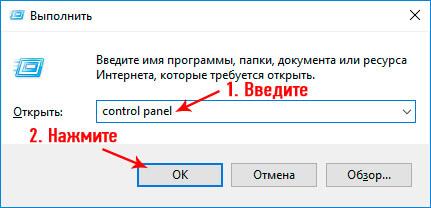 kak-postavit-parol-na-kompyuter-1.jpg