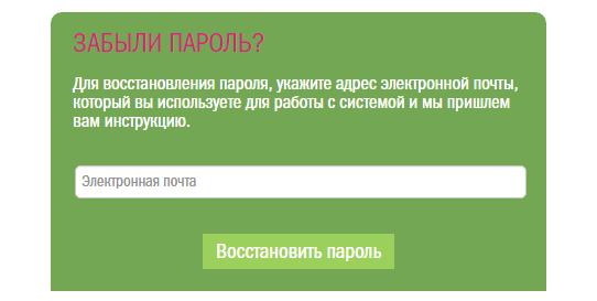 green-money-vosstanovlenie-dostupa.png