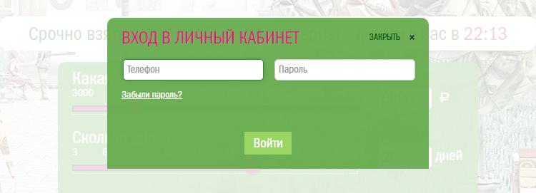 greenmoney-lk.jpg