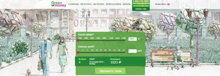 green-money-gl-1.jpg