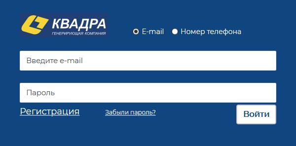 Kvadra-Lipetsk-vhod-v-lichnyj-kabinet.png