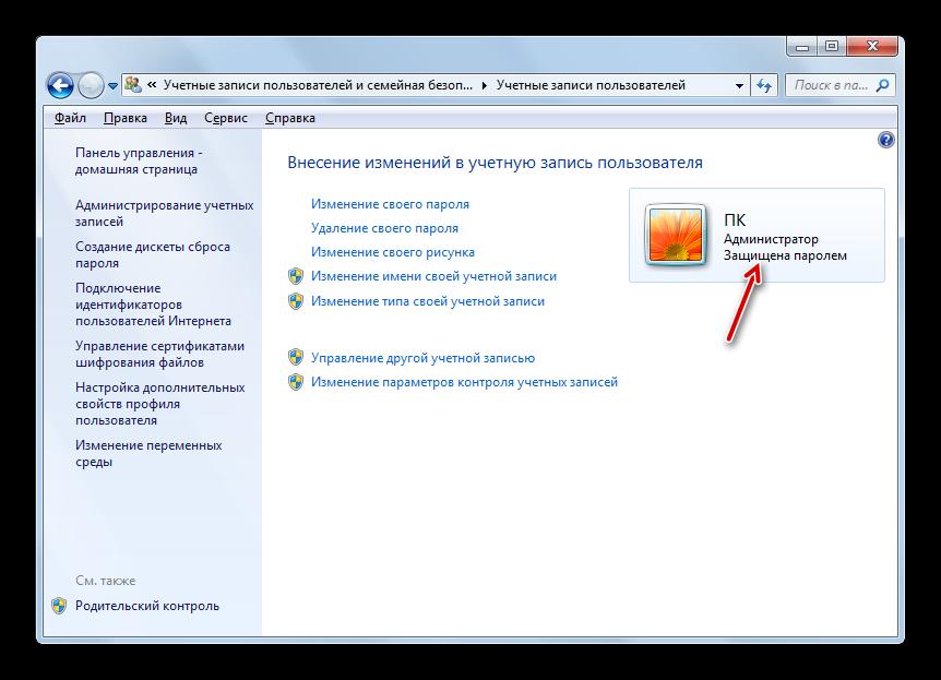 Uchetnaya-zapis-zashhishhena-parolem-v-okne-Uchetnyie-zapisi-polzovateley-v-Windows-7.png
