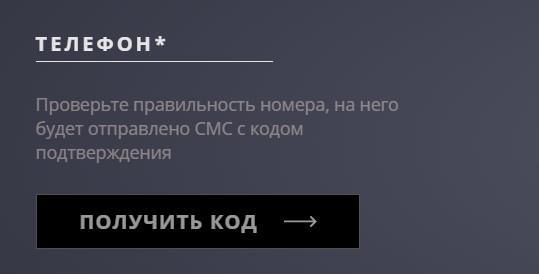 Lichny-kabinet-2.jpg