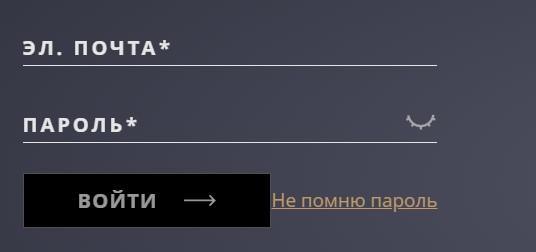 Lichny-kabinet-3.jpg