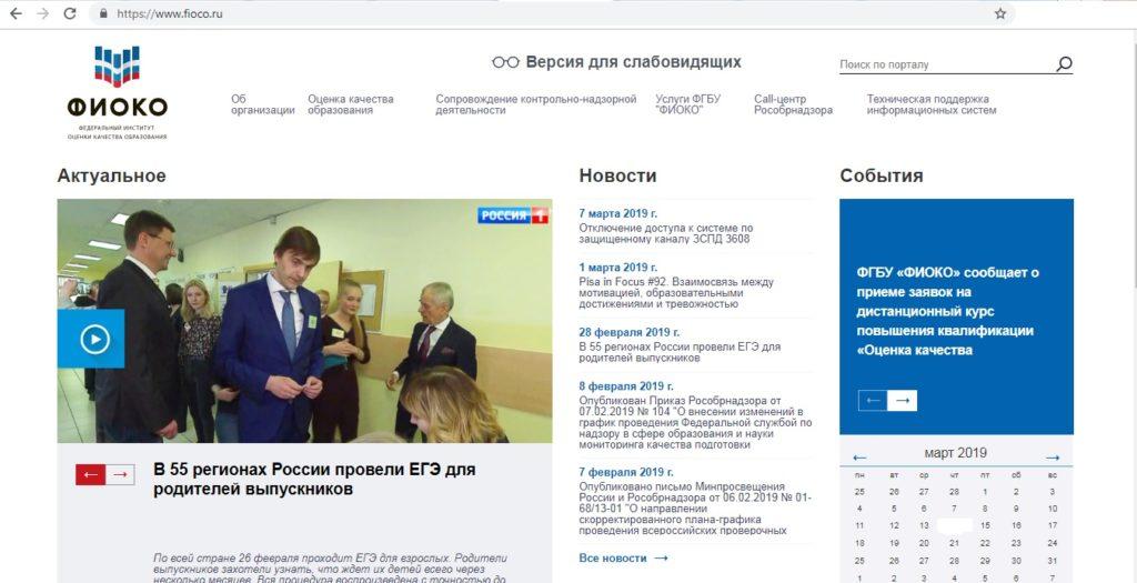 glavnaya-stranitsa-1024x525.jpg