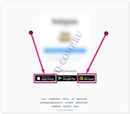 how-to-register-in-instagram-screenshot-15-515x450.png