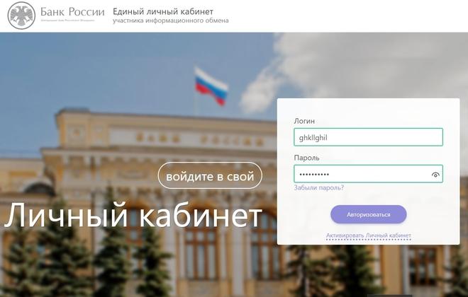 g9ubW_croper_ru.jpeg