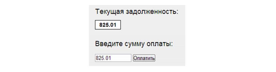 nesk_lk_step3.jpg