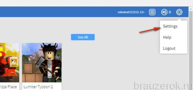 reg-roblox-9-640x298.jpg