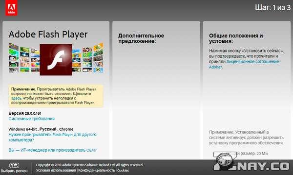 1520766828_kak-zaregistrirovatsya-v-roblox-1.jpg