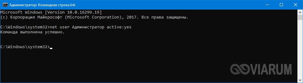 sbros-parolya-win-10-7.jpg