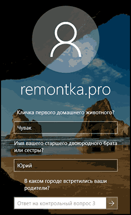 answer-questions-windows-10-reset-password.png