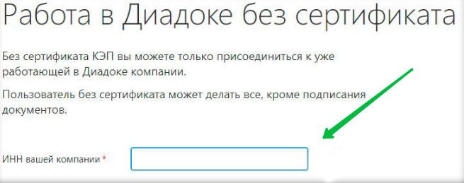 rabota-bez-sertifikata.jpg