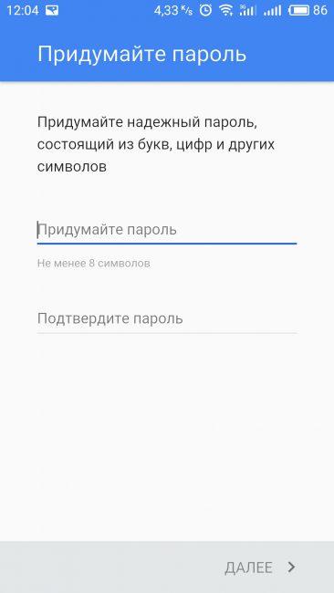 S70710-120451-366x650.jpg