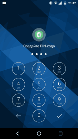create-master-password-applock-android.png