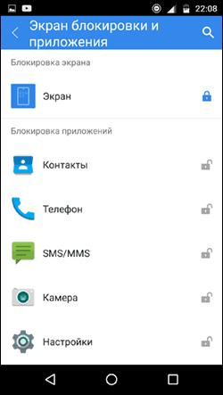 password-locked-apps-list-cm-locker.png