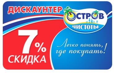 Bezymyannyj-20.png