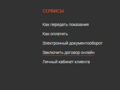 word-image-10.png