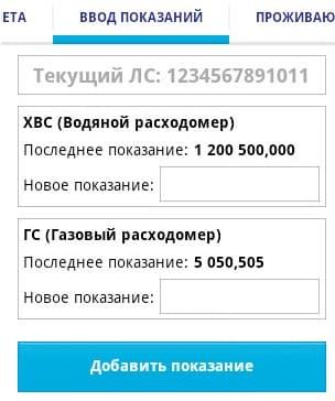 ric-ulyanovsk3.jpg