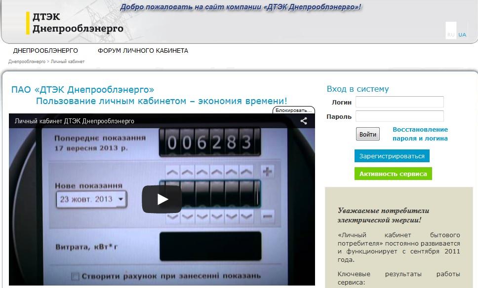 doe.com_.ua5_.jpg
