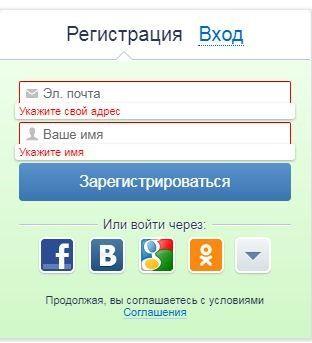 zaregsay-znakomstv-3-312x343.jpg
