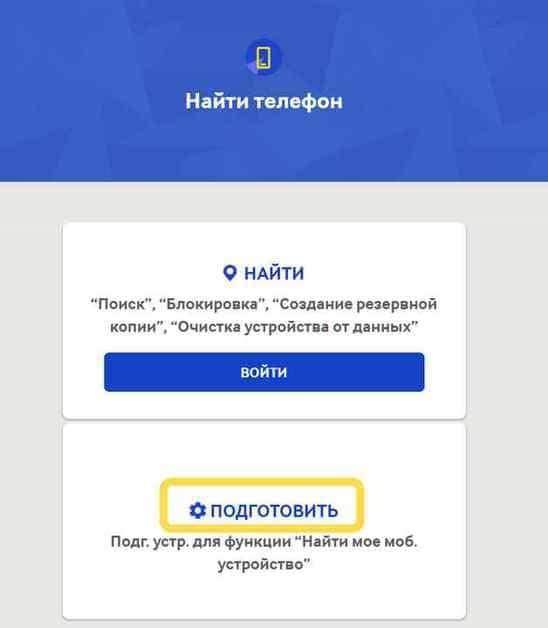 Unlock-Samsung-1.jpg