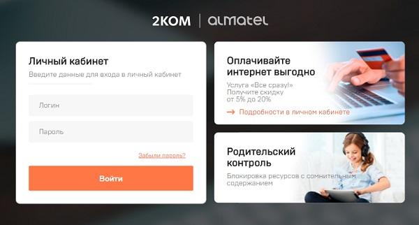 авторизация-на-сайте.jpg