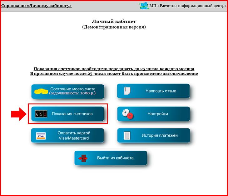 ric-kemerovo_4.jpg