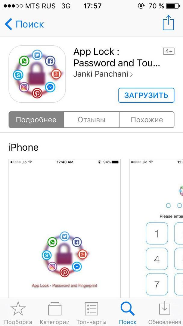 kak-postavit-parol-na-iphone-5s.jpg
