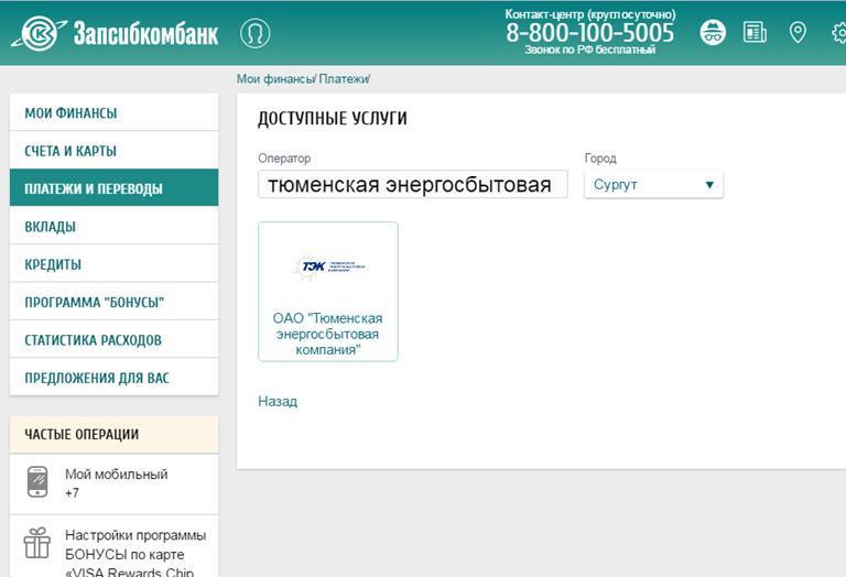 Lichnyy_kabinet_ueshka_oficialnyy_sayt__vhod__registraci_1-5.jpg
