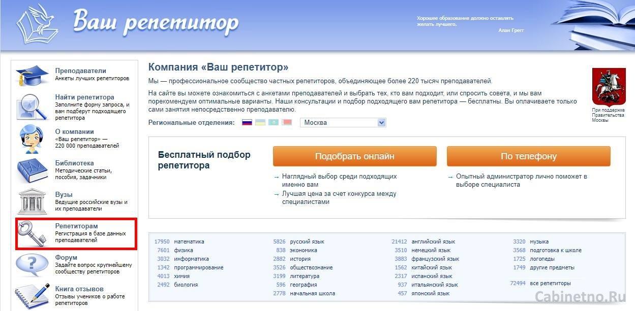 Lichnyy_kabinet_ueshka_oficialnyy_sayt__vhod__registraci_1-1.jpg