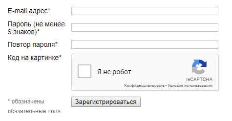 erc-1.png