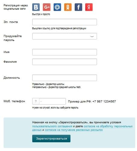 business-ru4.jpg