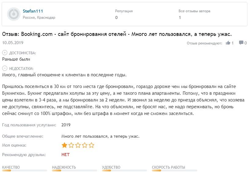 novyy-tochechnyy-risunok-9-4.jpg