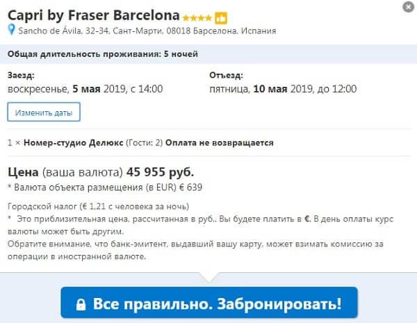 booking38.jpg