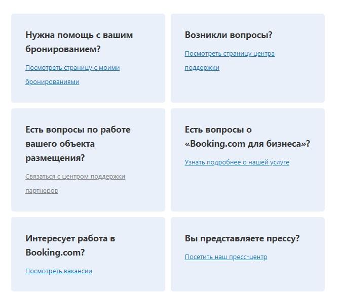 novyy-tochechnyy-risunok-9-7.jpg