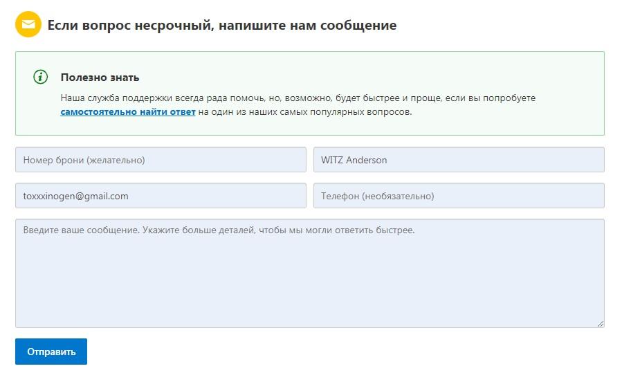 novyy-tochechnyy-risunok-9-8.jpg