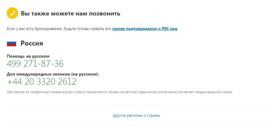 novyy-tochechnyy-risunok-9-9.jpg