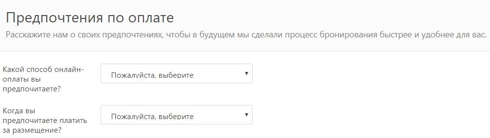 novyy-tochechnyy-risunok-9-15.jpg