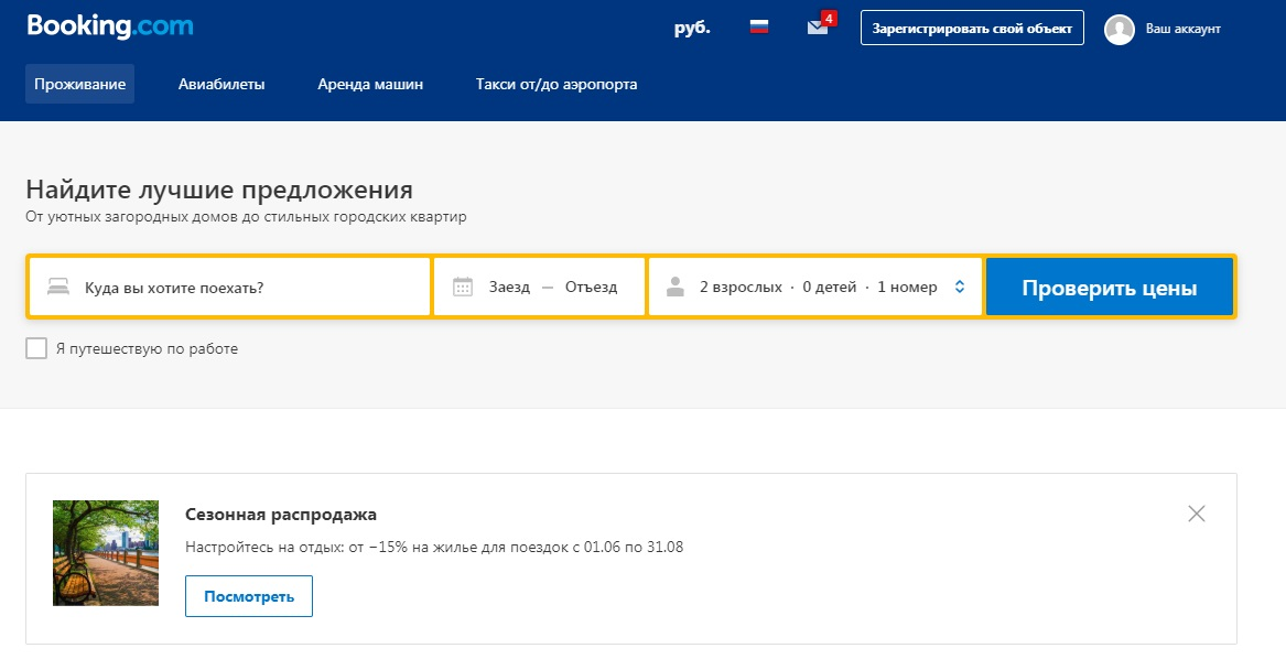 novyy-toche123chnyy-risunok-9-9.jpg