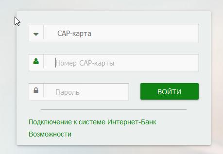 c-users-aleksej-documents-sharex-screenshots-2018-136.png