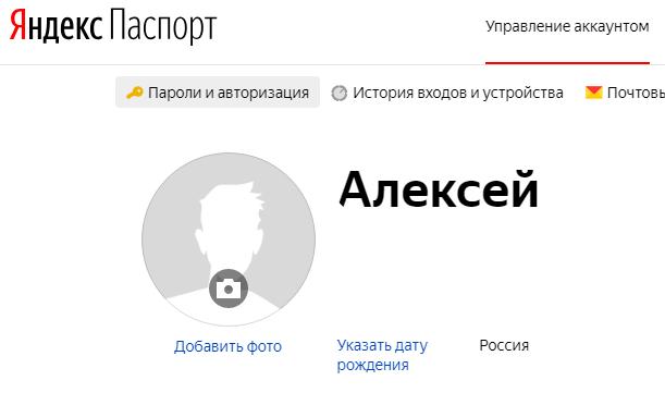 platezhnyj-parol-yandeks-dengi-kak-uznat3.png