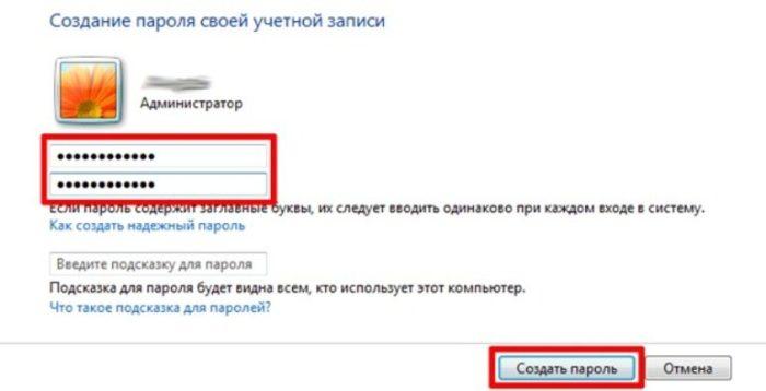 V-otkry-vshemsya-okne-vvodim-dvazhdy-parol-nazhimaem-Sozdat-parol--e1526134081344.jpg
