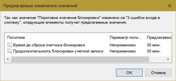 1530514345_skrin_4.jpg