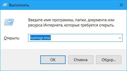 1530514254_skrin_7.jpg